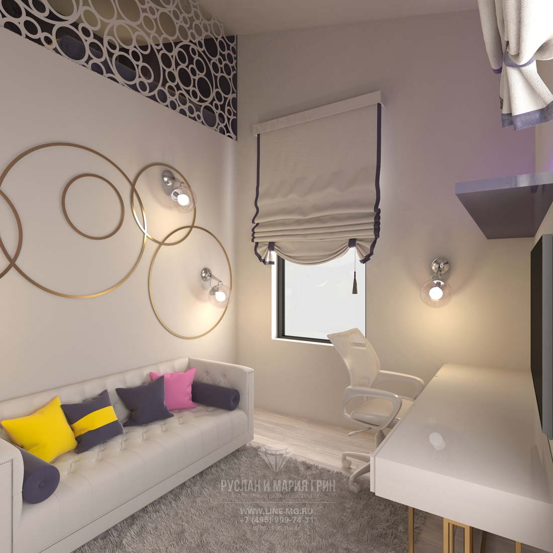 Children's room interior in modern style