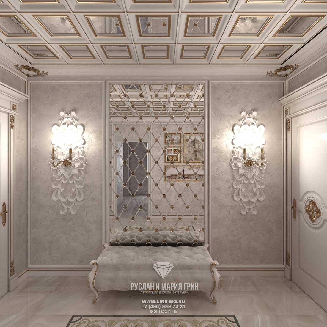 Дизайн красивой квартиры. Фото интерьера прихожей в стиле арт-деко
