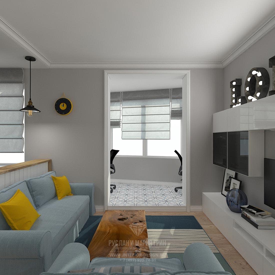 Решение гостиной в квартире