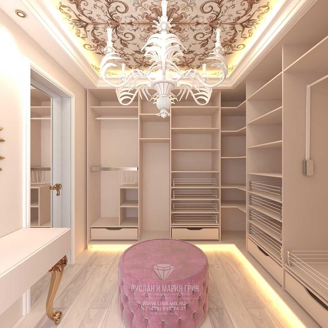 Интерьер гардеробной в розовом цвете