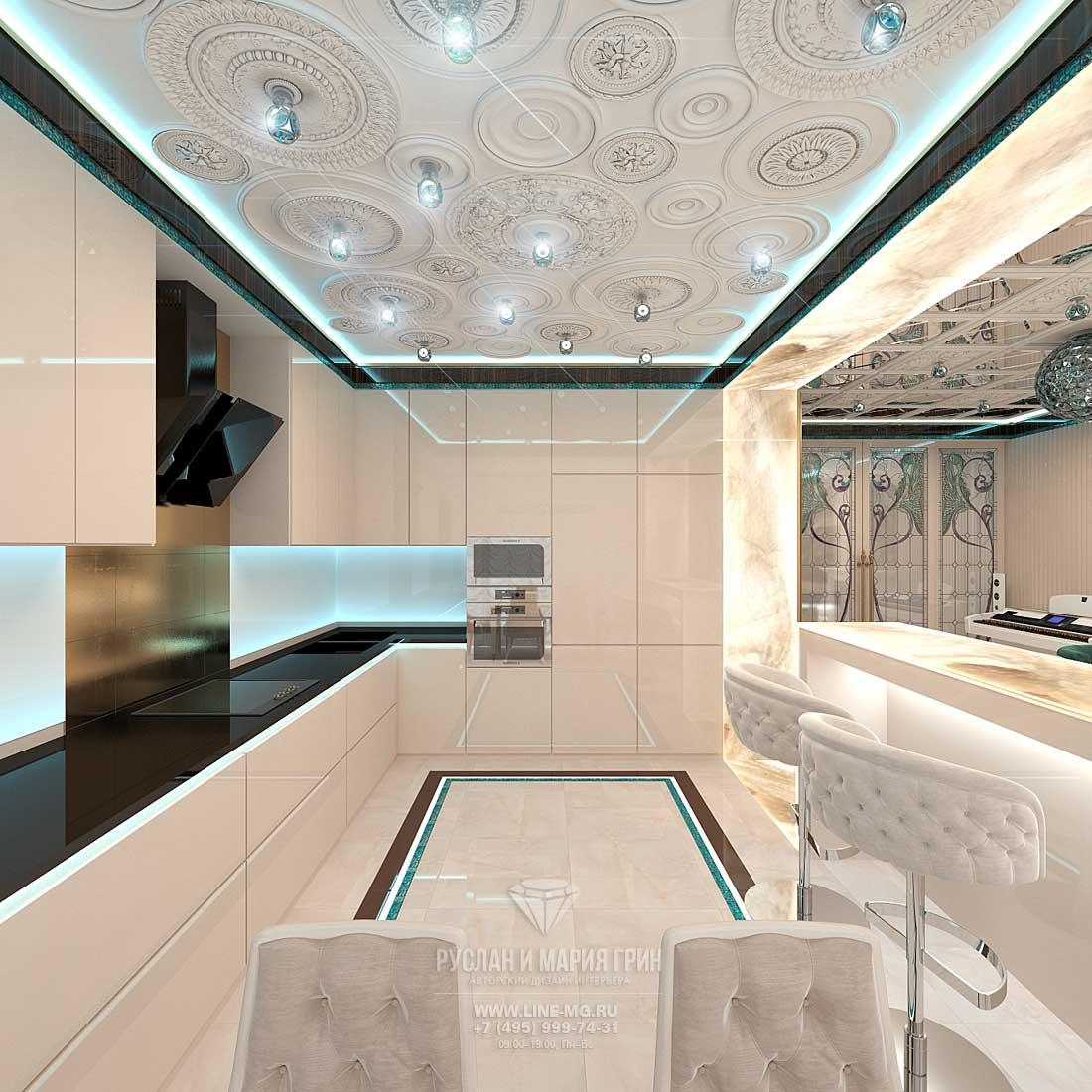 Кухня-гостиная в светлых тонах со светящимся порталом