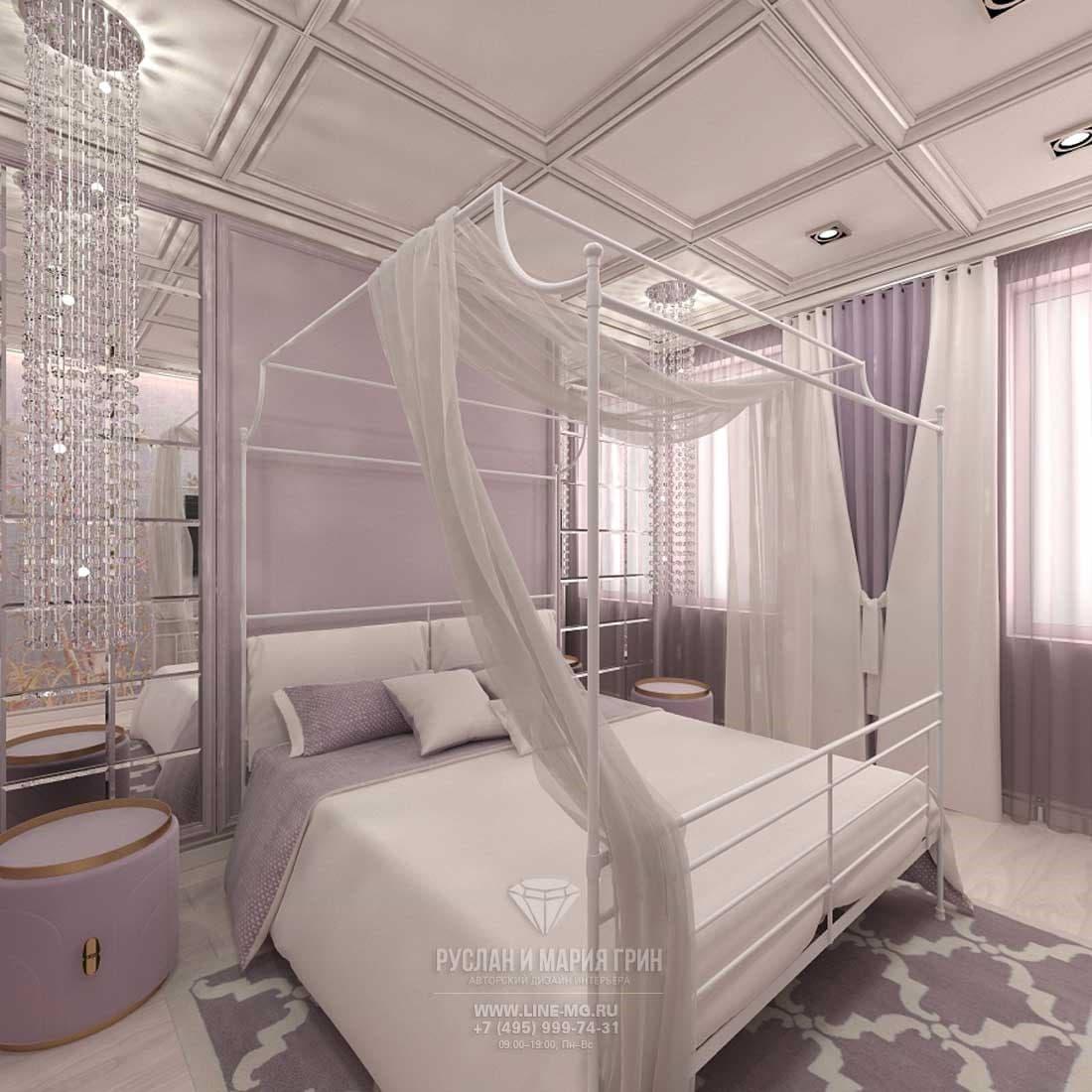 Дизайнерская спальня в сиреневых тонах