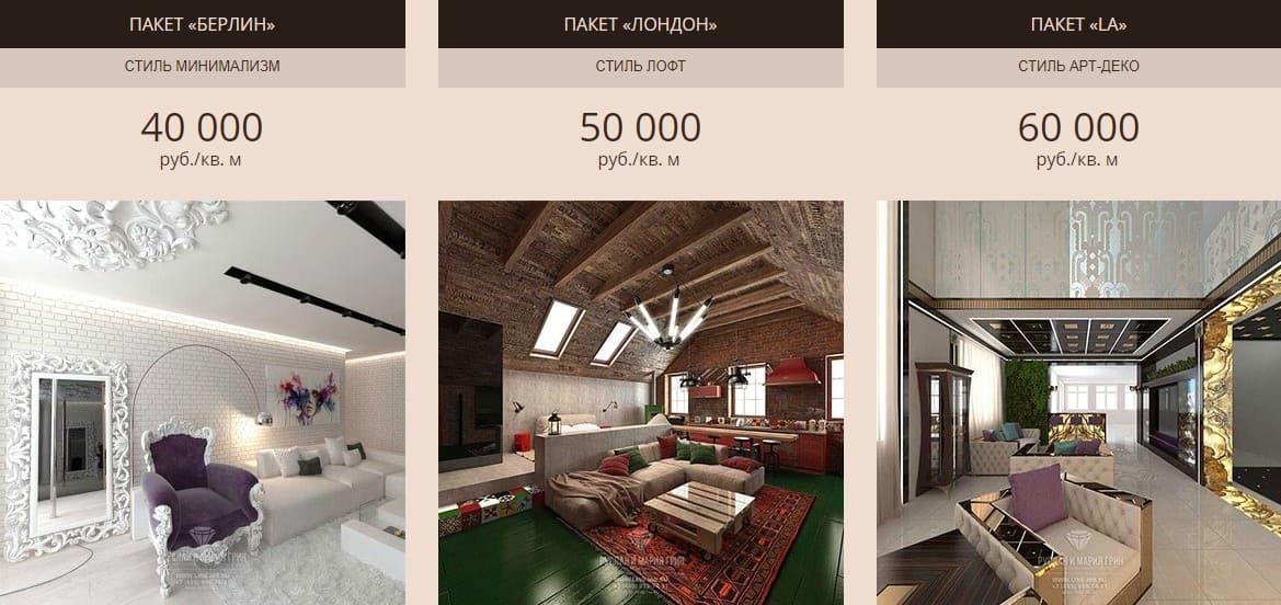 Цены на ремонт квартиры в Москве