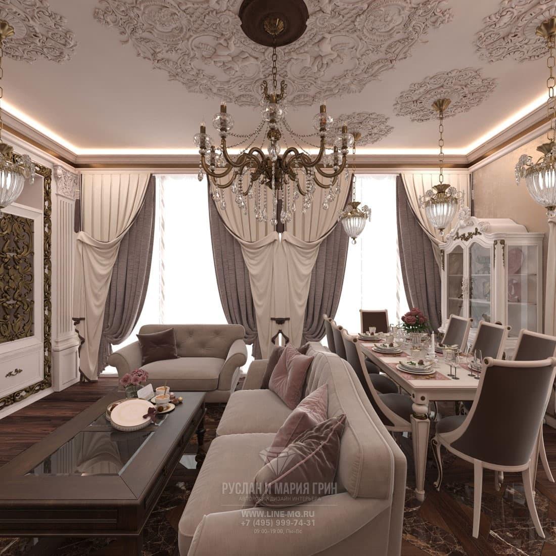 Интерьер гостиной в дизайне квартиры
