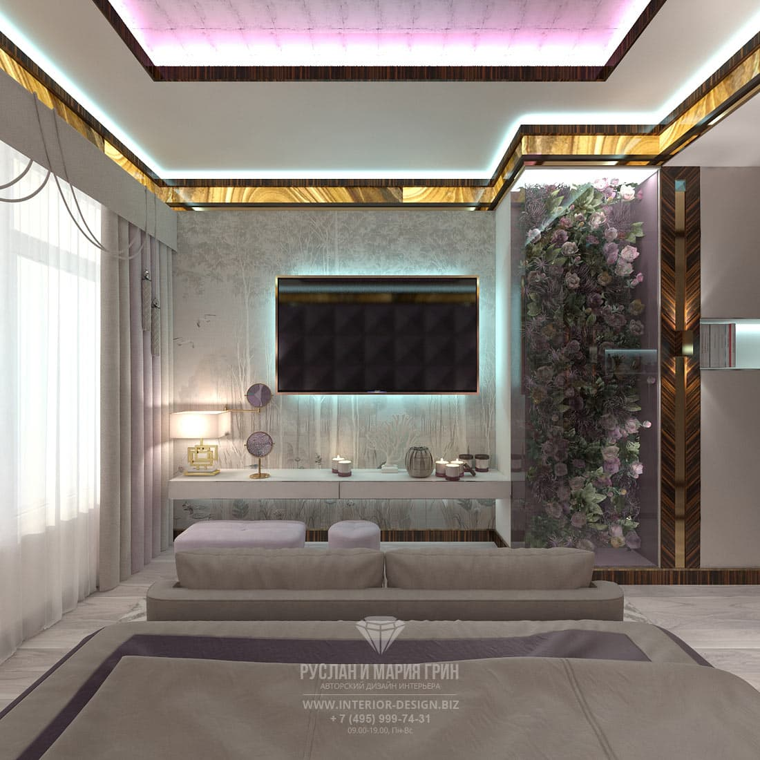 Красивая спальня с ТВ-зоной