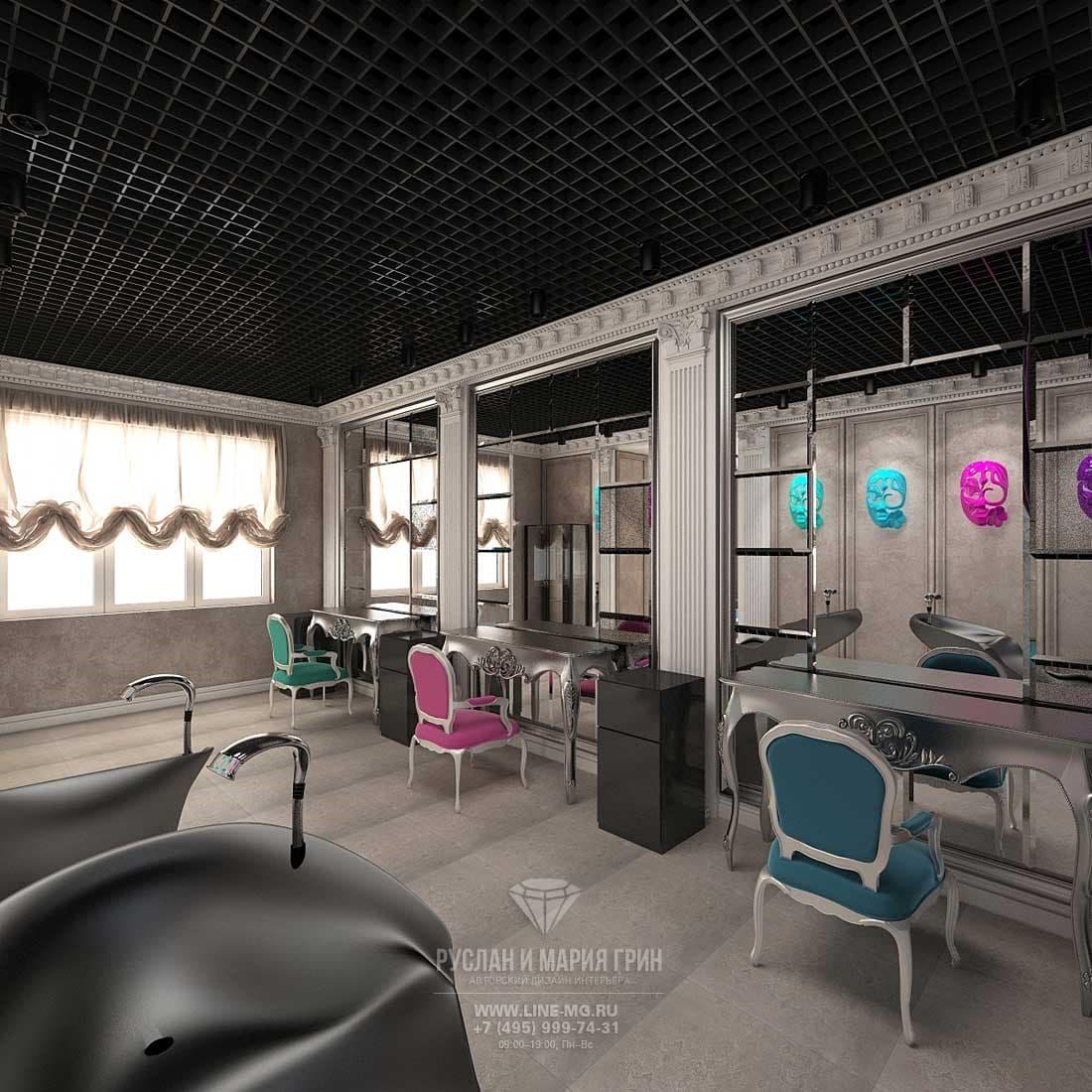 Проект интерьера салона красоты. Фото парикмахерской