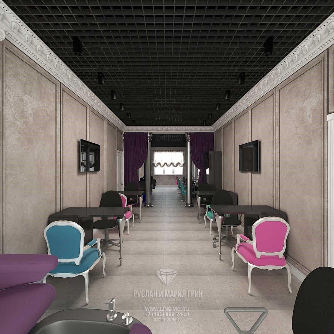 Дизайнерский интерьер салона красоты. Маникюрный зал