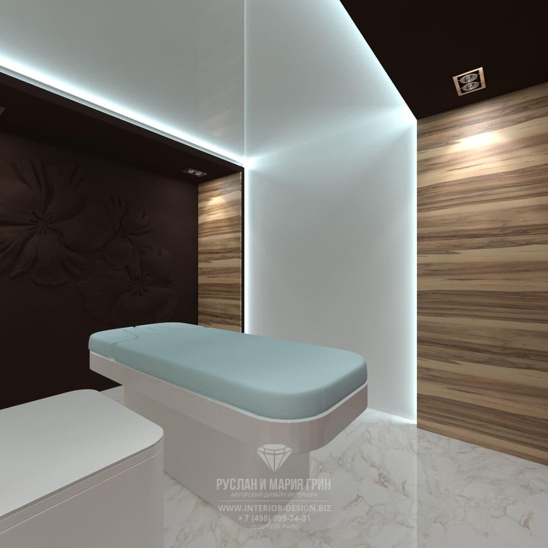 Дизайн интерьера современного салона красоты. Массажный кабинет