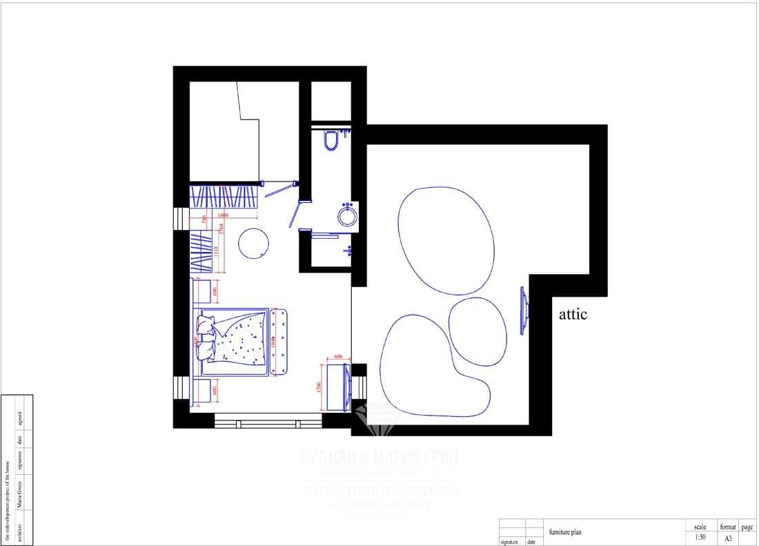 Планировка мансарды дома в Швейцарии