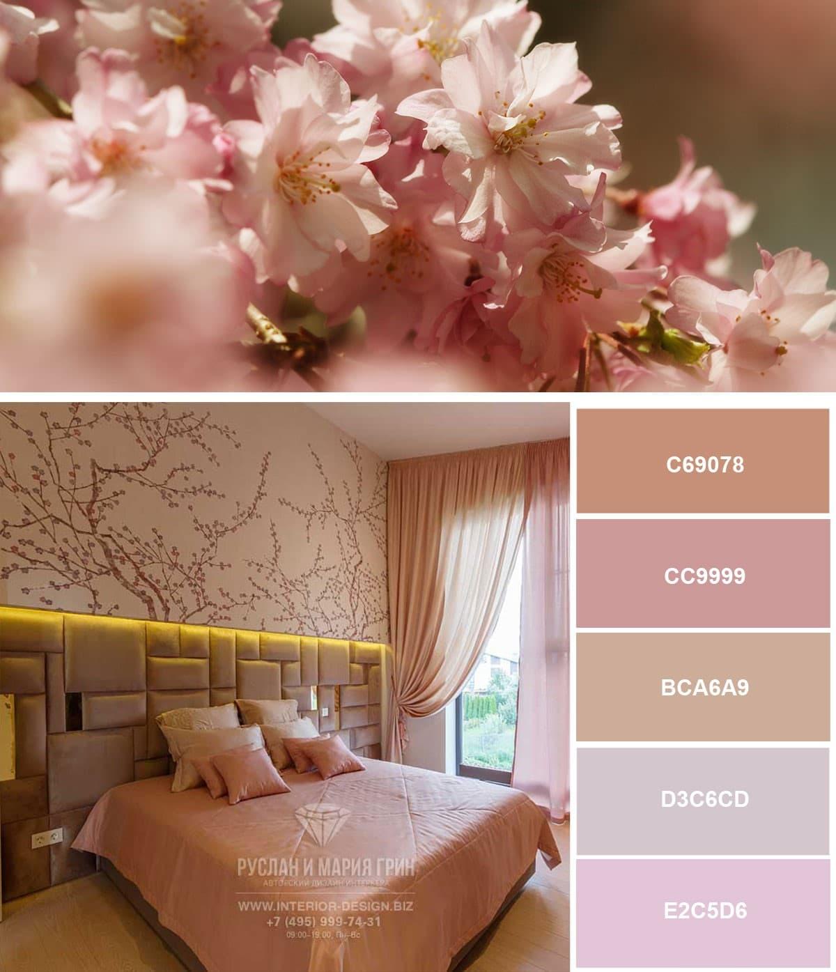 Интерьер современной спальни в розовых тонах