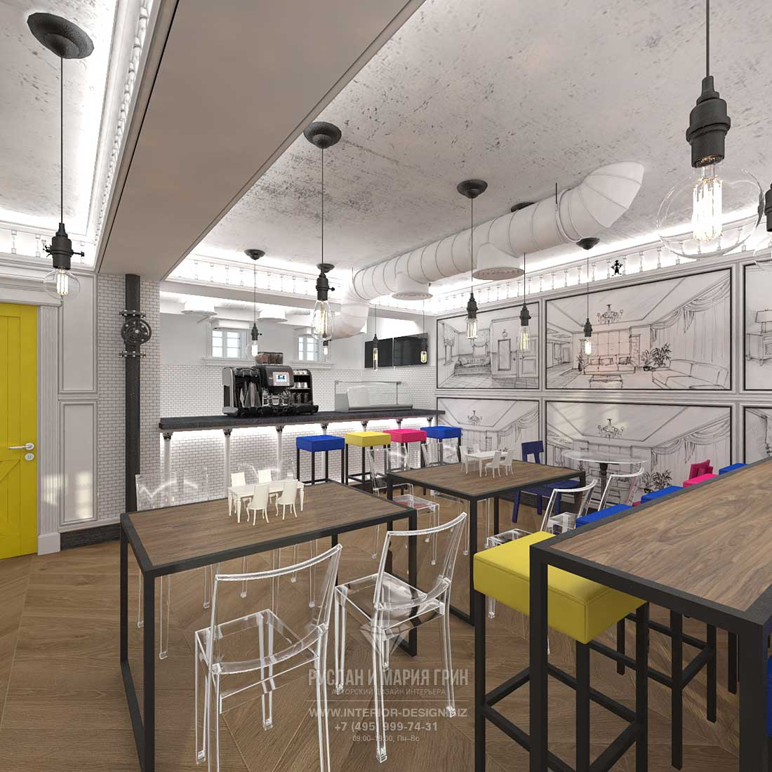 Дизайн лофтового интерьера бара