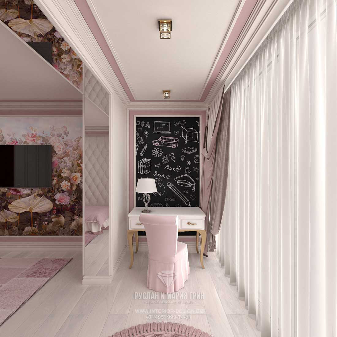 Интерьер детской спальни в розовых тонах