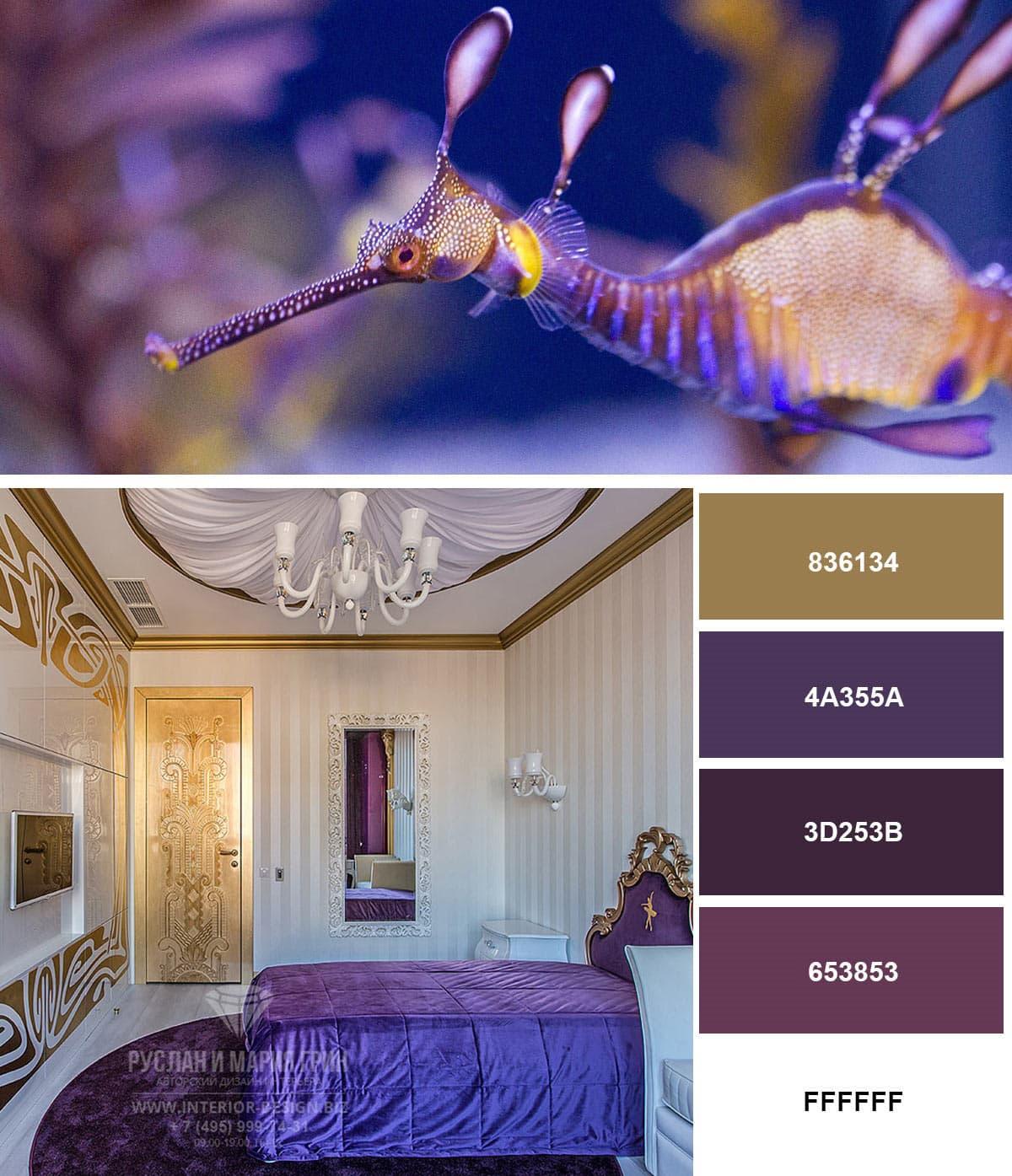 Модный фиолетовый в интерьере спальни