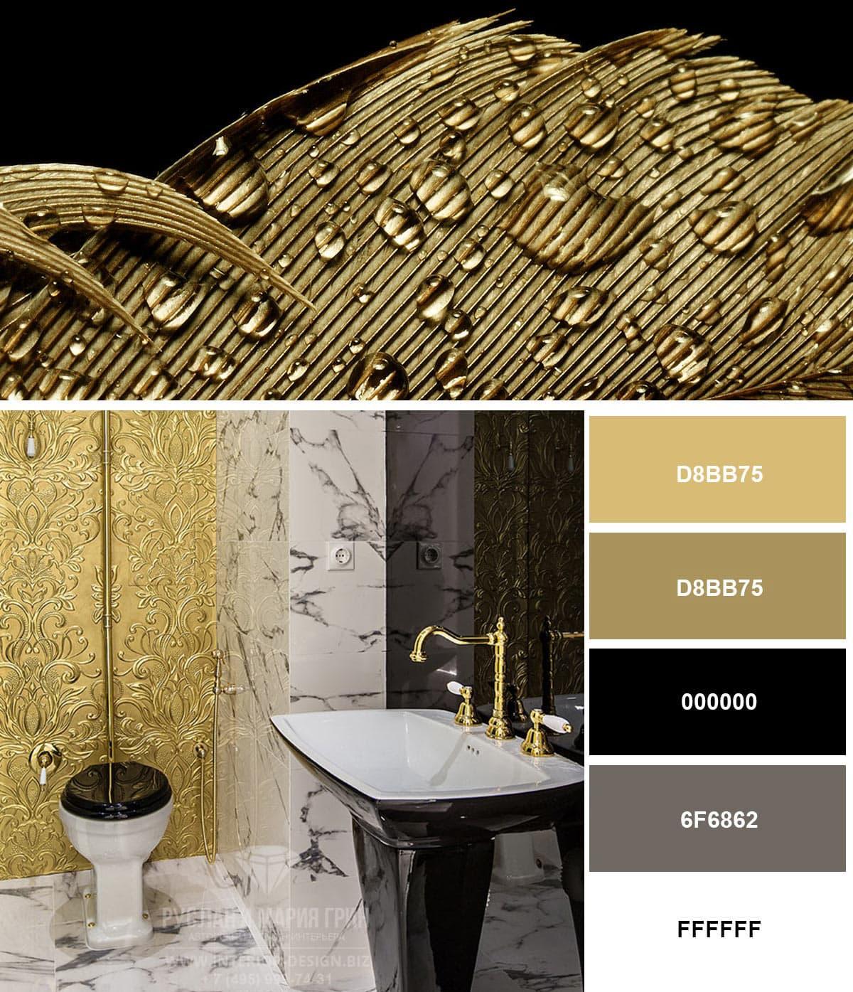 Современный интерьер ванной в стиле ар-деко