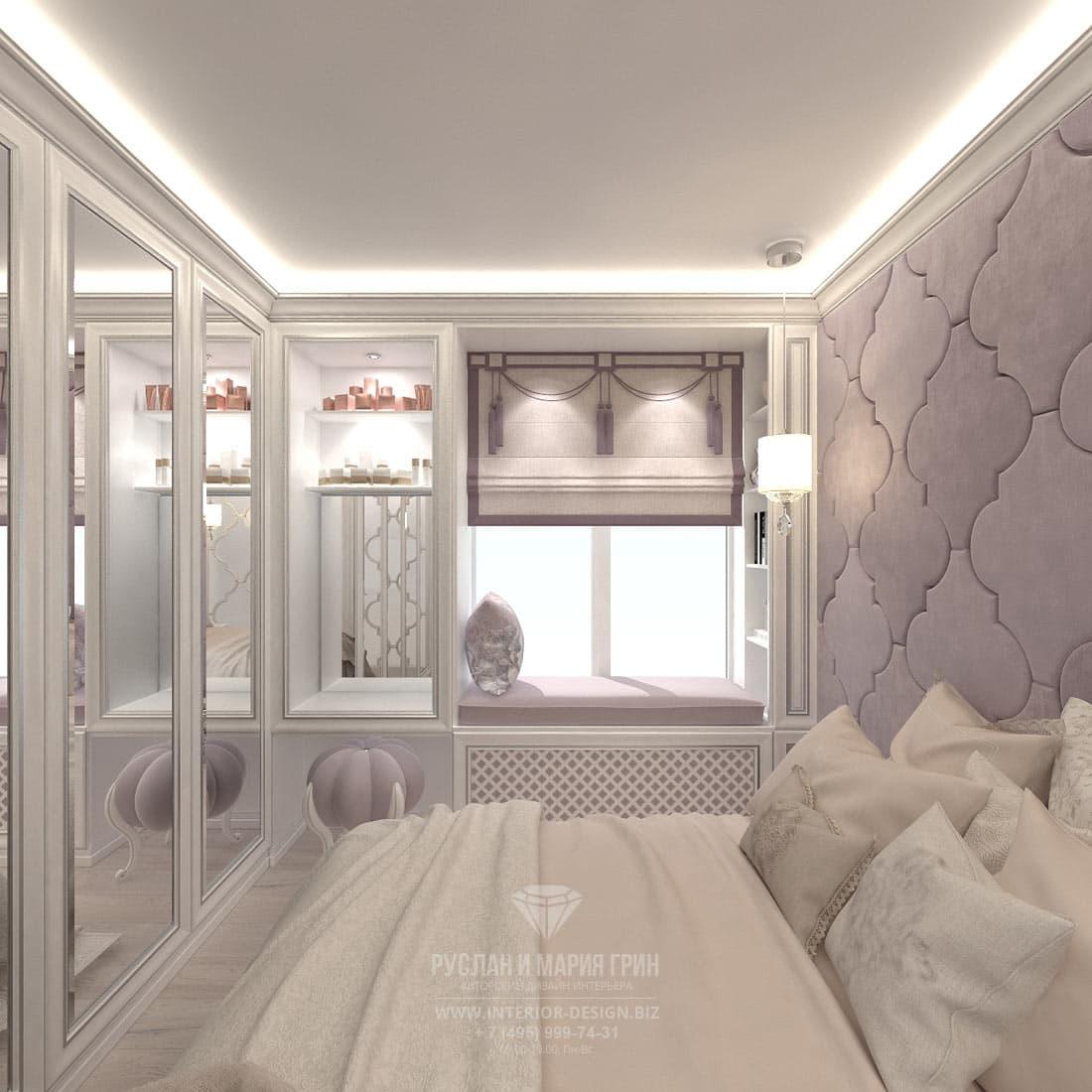 Дизайн спальни в небольшой современной квартире