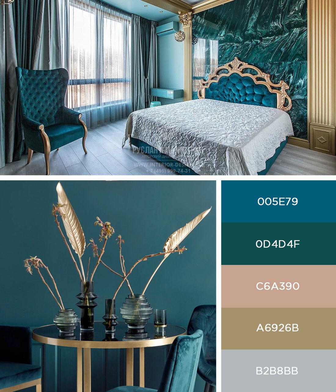 Современный дизайн спальни с элементами классики и ар-деко