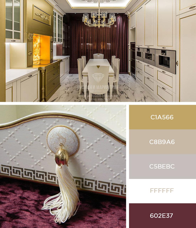 Дизайн квартиры 2019. Модные цвета на кухне