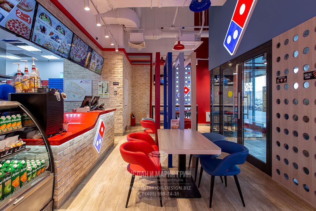 Дизайн пиццерии Domino's Pizza