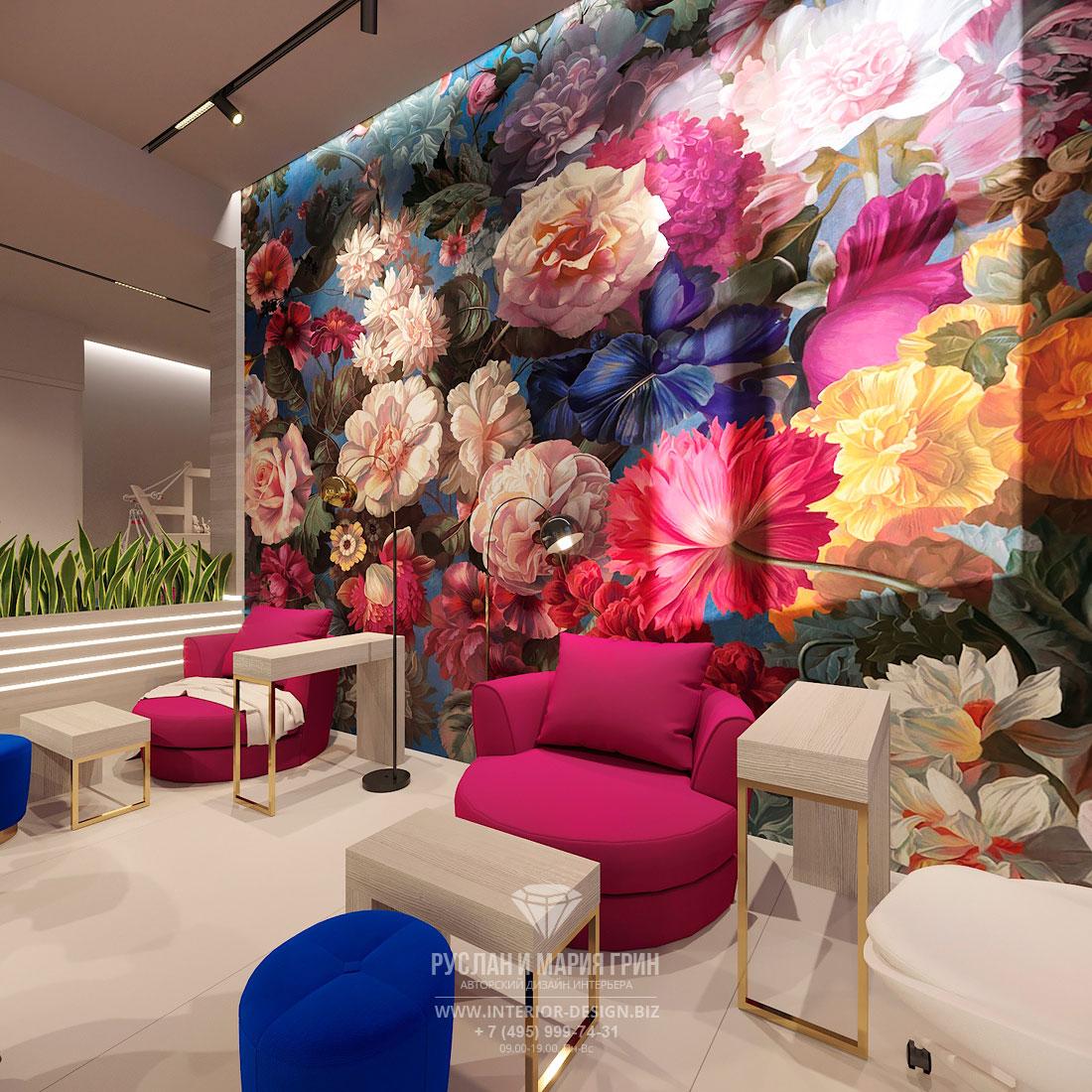 Дизайн интерьера педикюрной зоны в салоне красоты
