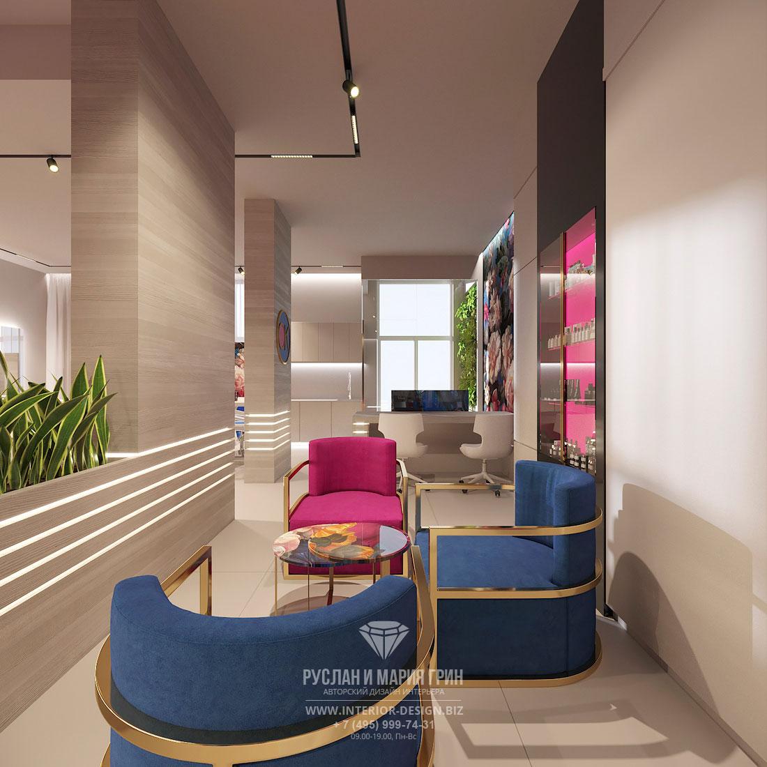 Дизайн зоны ожидания салона красоты в современном стиле