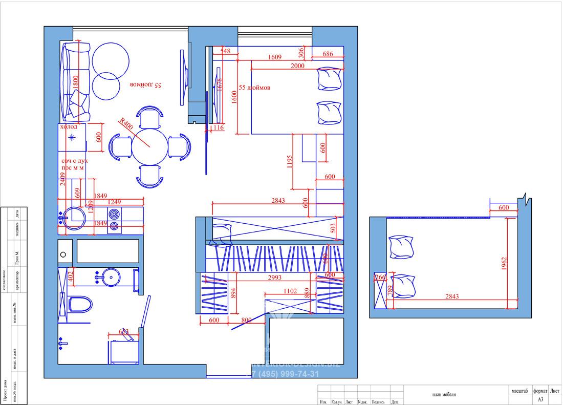 Планировка мини-квартиры