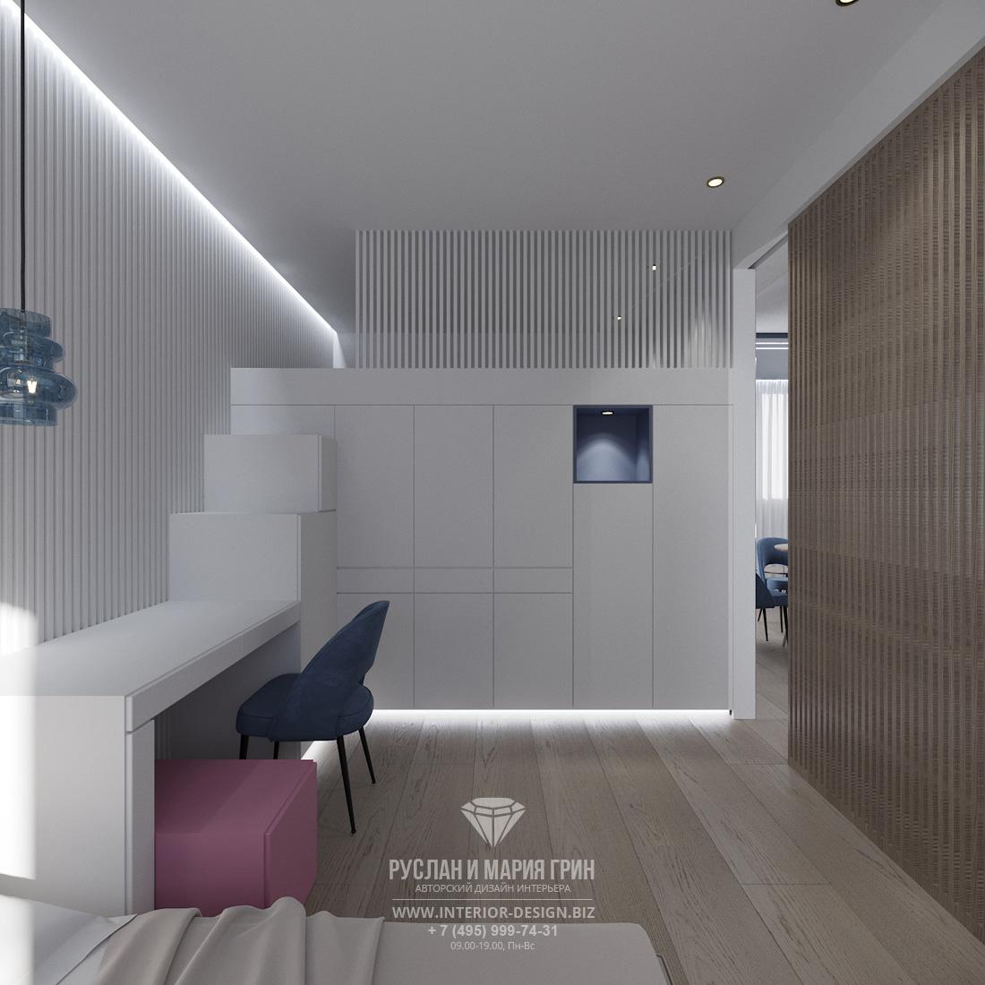 Дизайн зоны отдыха в небольшой квартире