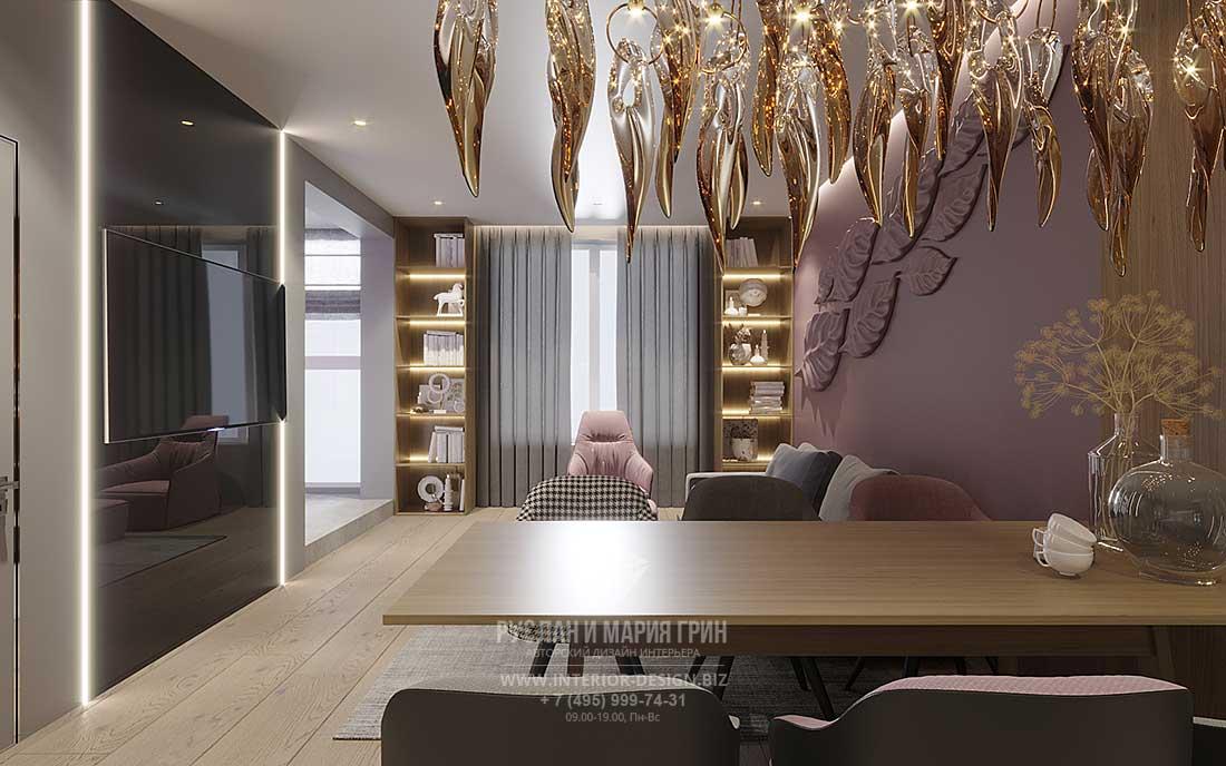 Дизайн-проект недорогого ремонта квартиры в современном стиле