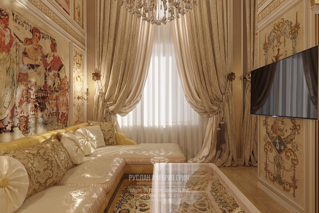 Гостиная в дворцовом стиле