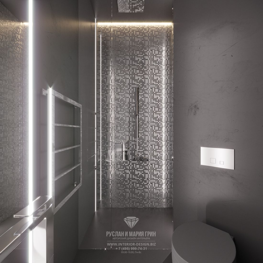 Современный интерьер ванной комнаты в серых тонах с мозаичной отделкой