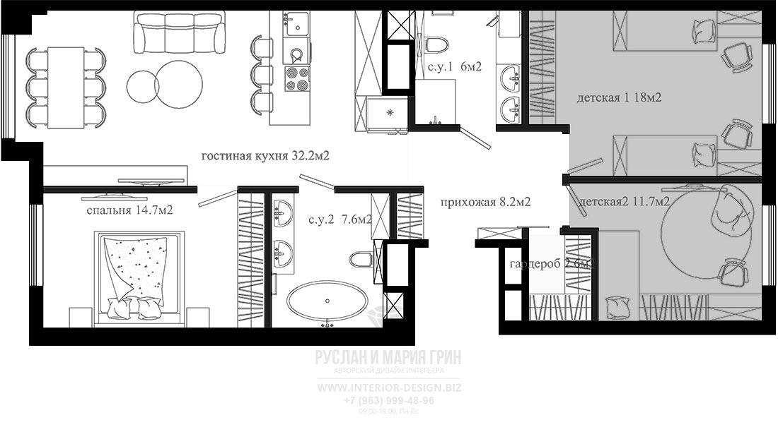 Планировка 3-комнатной квартиры в ЖК «Зиларт»